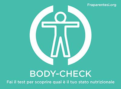 banner_body-check_invio_small
